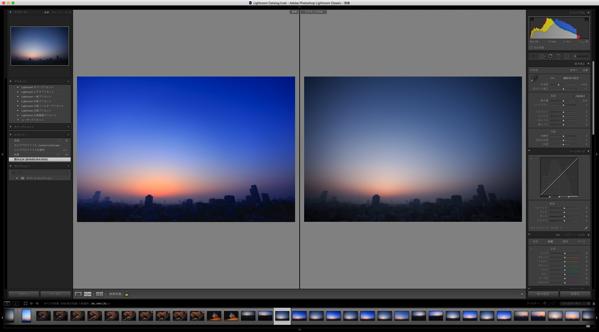Lightroom Classic CCでRawとJpegを比較しながら現像する方法
