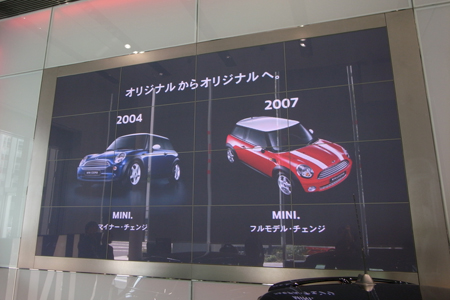 MINI 50th ANNIVERSARY 『MINI SUMMIT』に行ってきました。