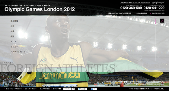 Olympic2012 gettyimages2