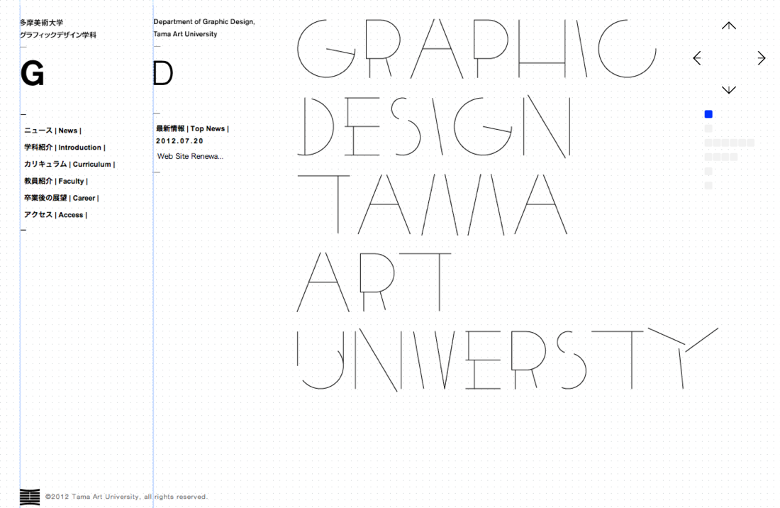 Tamaartunivercity graphicdesign