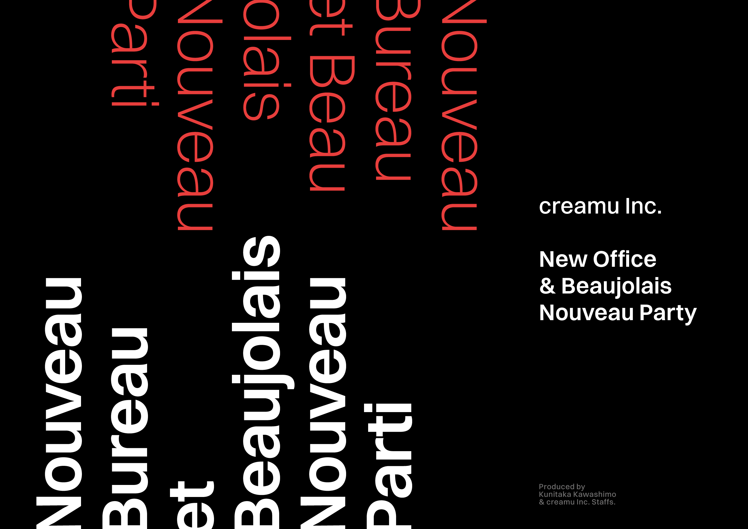 Graphic for New Office & Beaujolais Nouveau Party