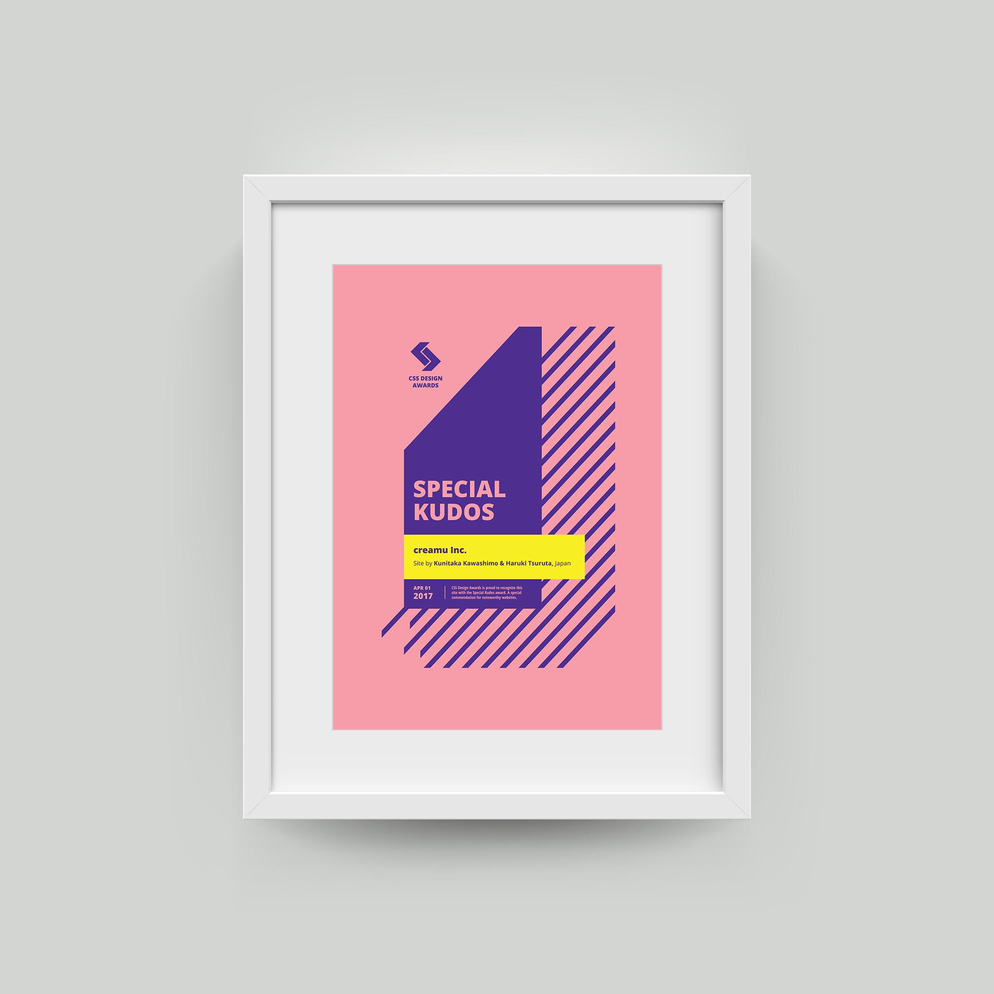 creamu Inc. Rebranding