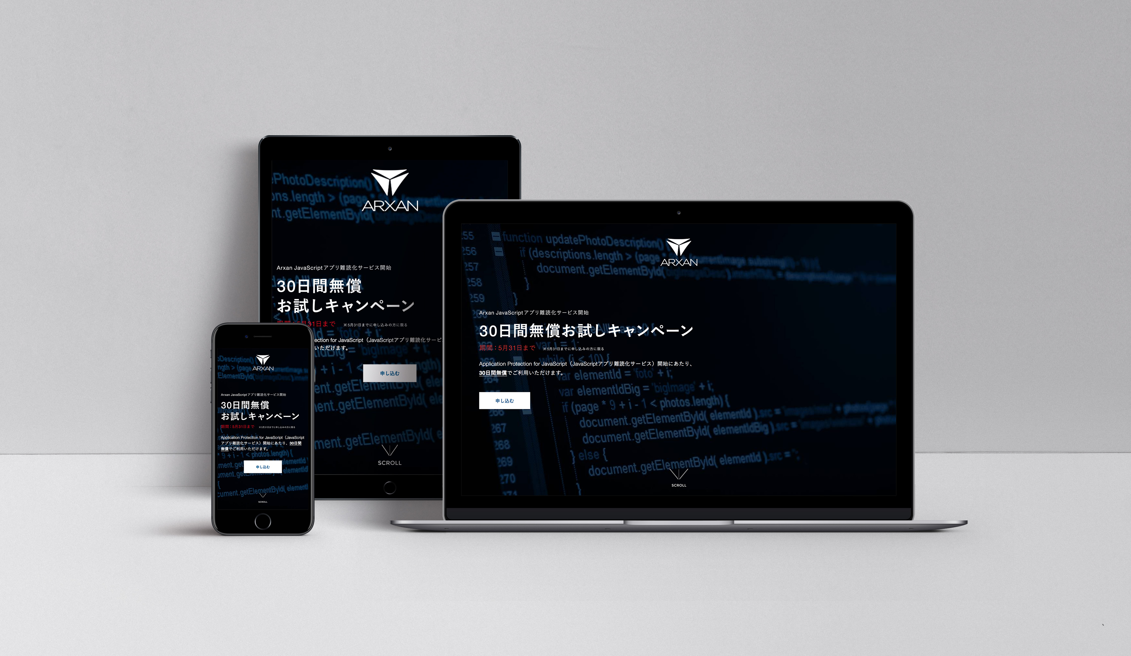 Arxan Japan – Application Protection for JavaScript