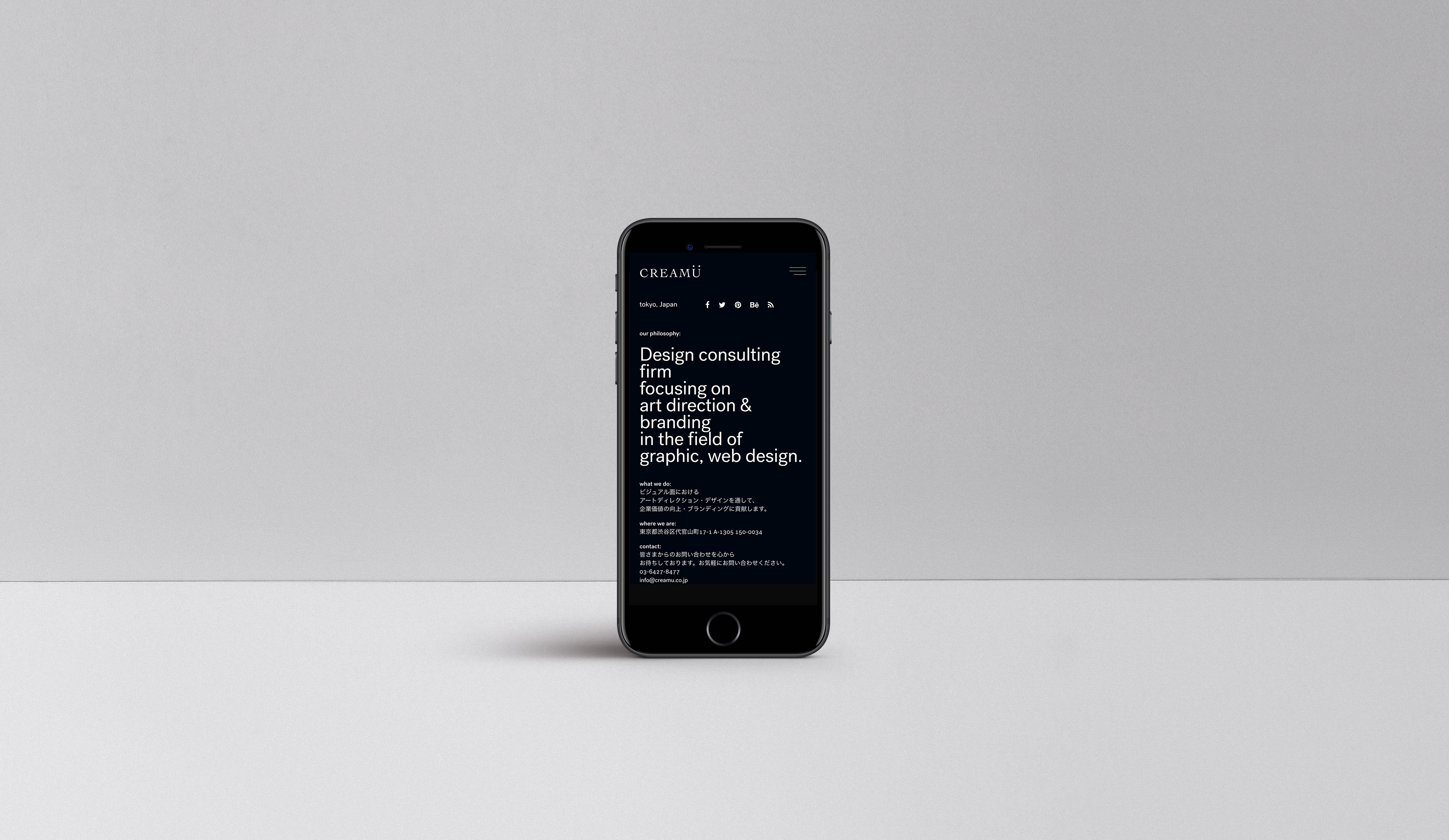 コーポレートサイトデザイン 2018