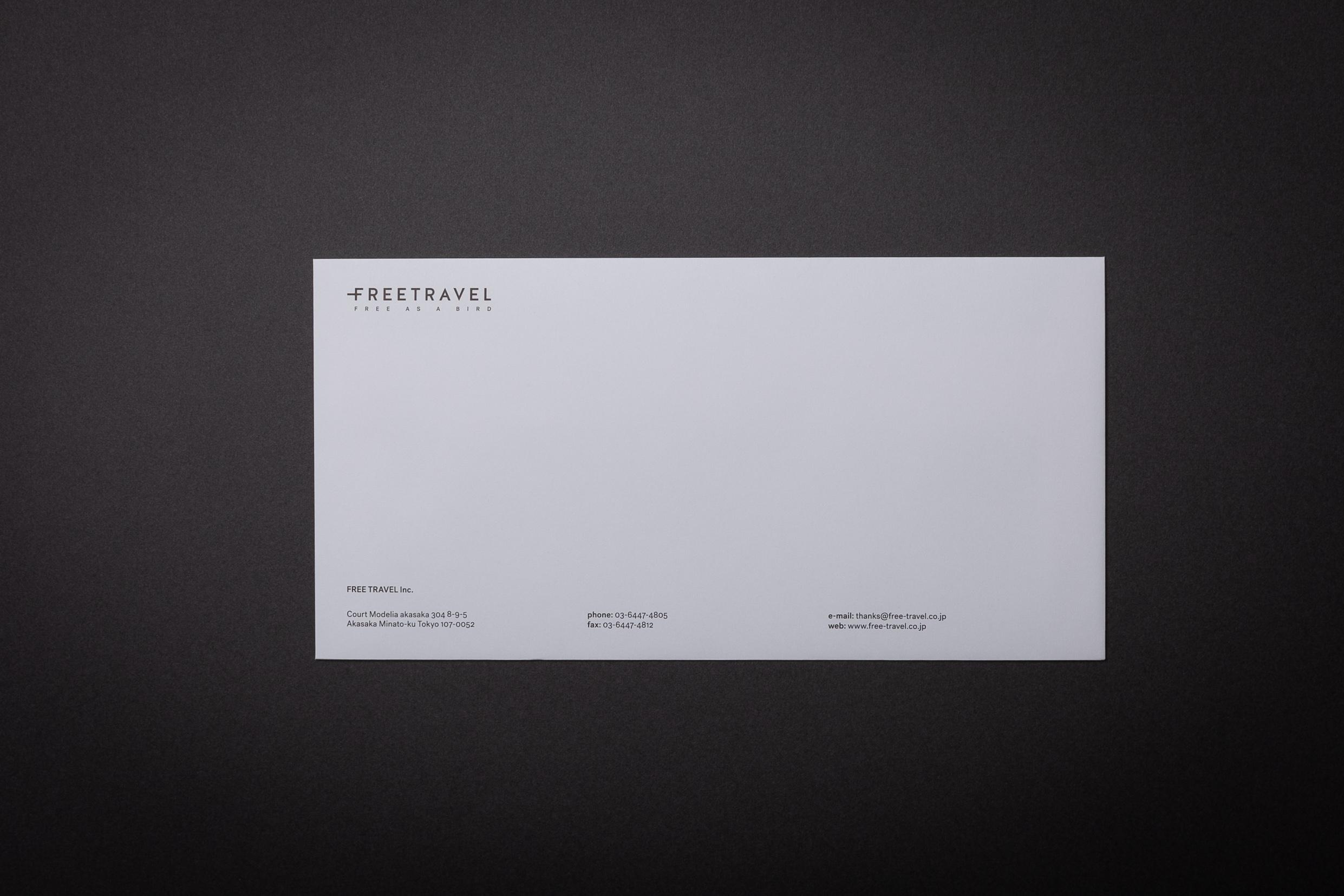 封筒デザイン – 株式会社フリートラベル様