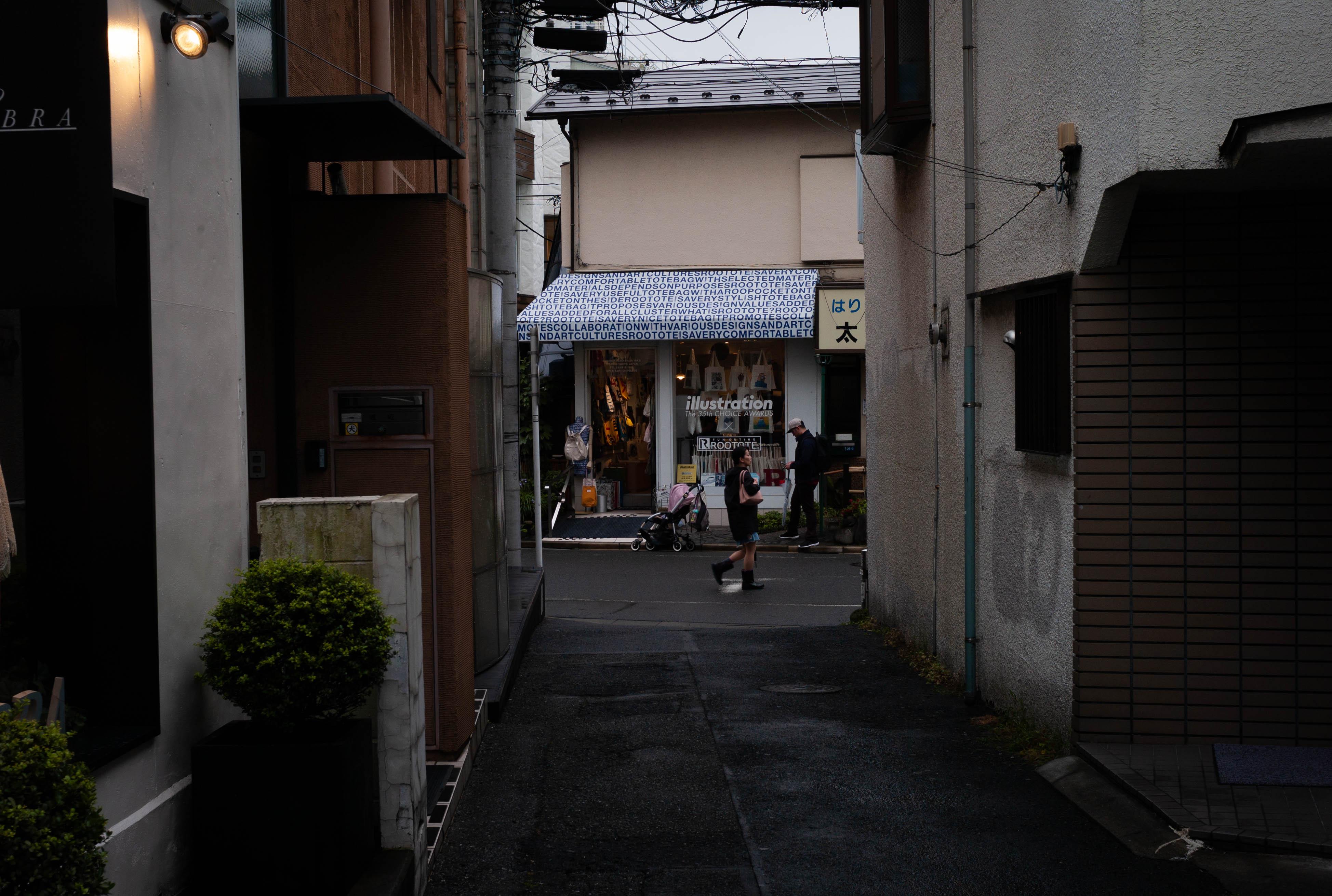 代官山/東京