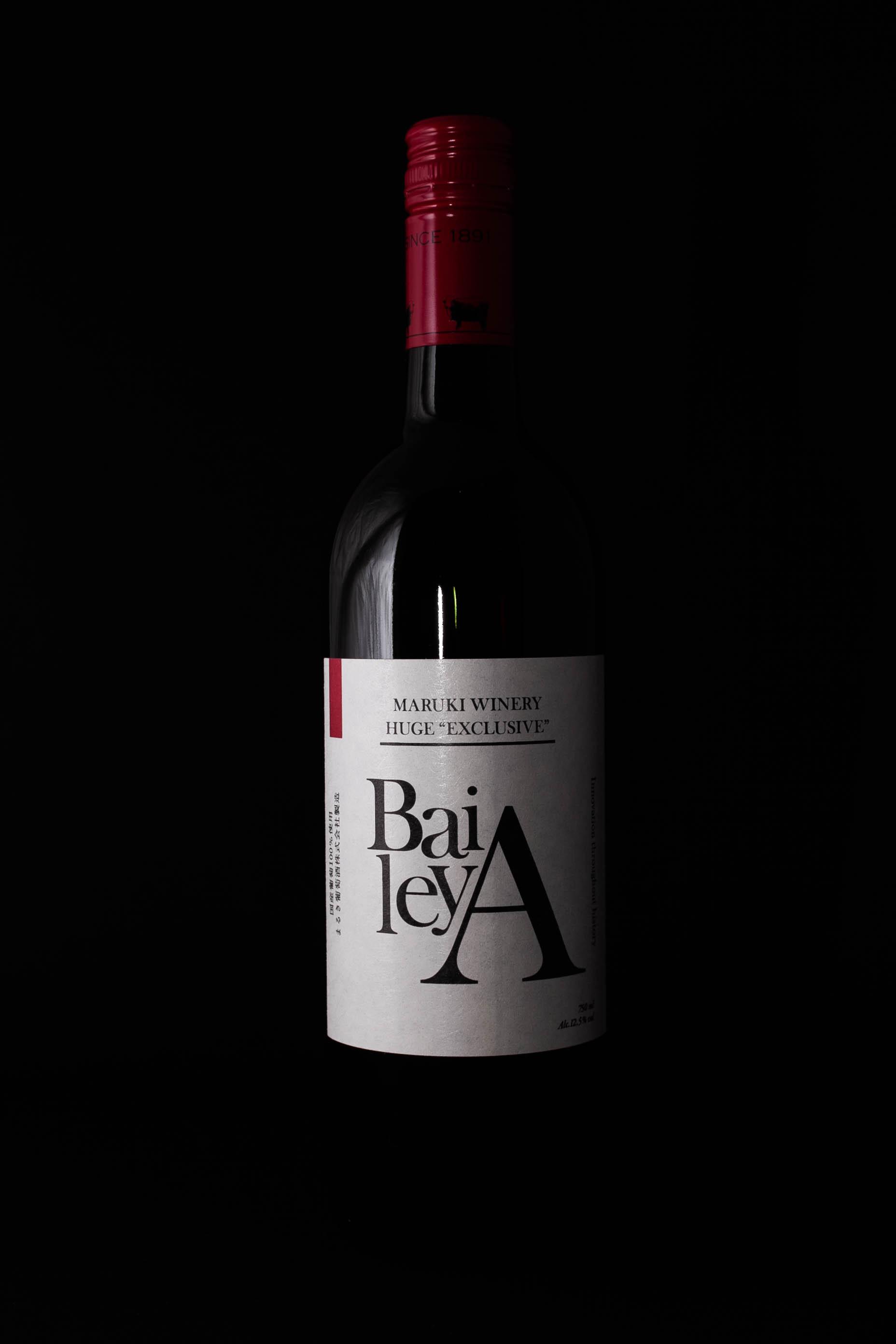 まるき葡萄酒 Bailey A/ヒュージ エスクルーシブ 赤ワイン