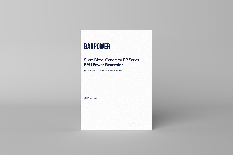 バウパワー パンフレットデザイン